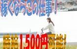 子育てママさん大活躍の訪問介護♪時給1,800円可能♪♪選べる勤務スタイル♪【堺市北区】ID:1015-skk-h2-p-ps-01】 イメージ