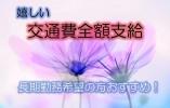 少人数制グループホーム♪年間休日110日も魅力♪無資格&未経験の方お待ちしております♪【東大阪市】【正社員】【ID:1257-ho-n0-s-s】 イメージ